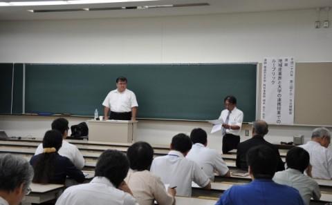 第2回FD・SD研修会を開催しました
