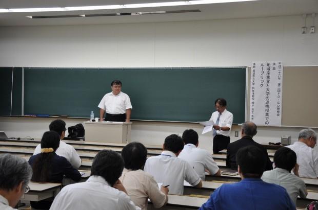 講師:尾道市立大学特任准教授 増本貴士氏