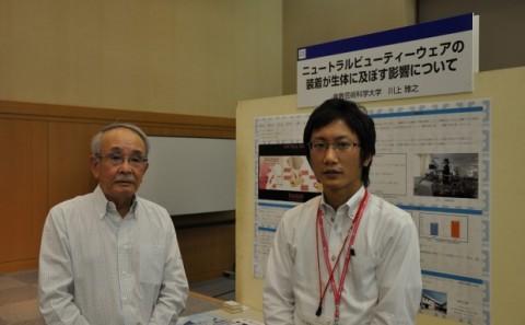 第19回岡山リサーチパーク研究・展示発表会