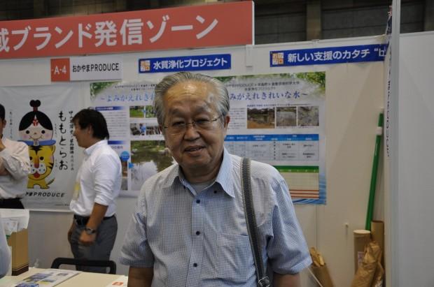 生命科学部・准教授・大塚雅宏