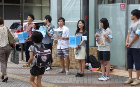 広島県広島市で起きた土砂災害支援募金活動実施