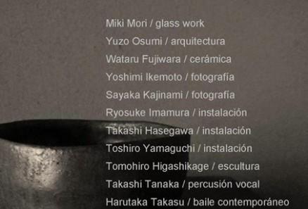 卒業生活躍情報vol.29