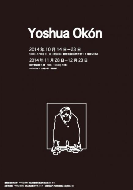 Yoshua Okón