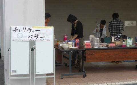 ボランティアサークルが第20回芸科祭でチャリティーバザーを実施しました