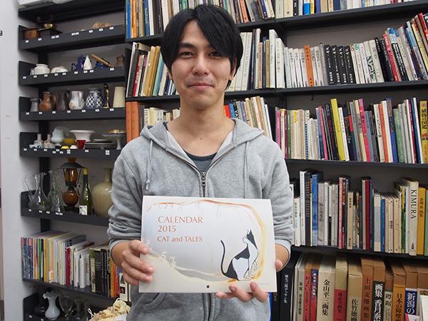 鎌田さんと『かけ猫カレンダー』