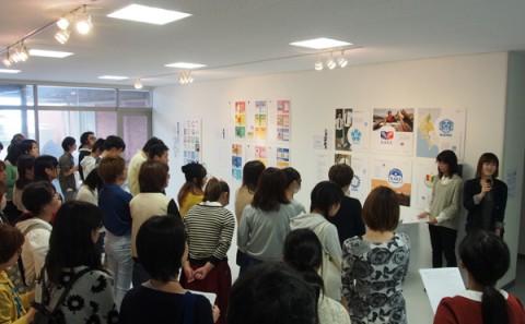 『Presentation Week 2014 秋』公開プレゼンテーション開催