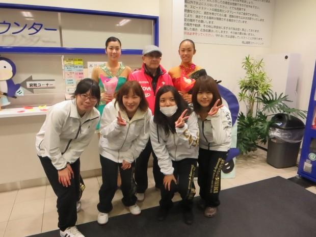 第44回全岡山フィギュアスケート選手権大会終了後の集合写真