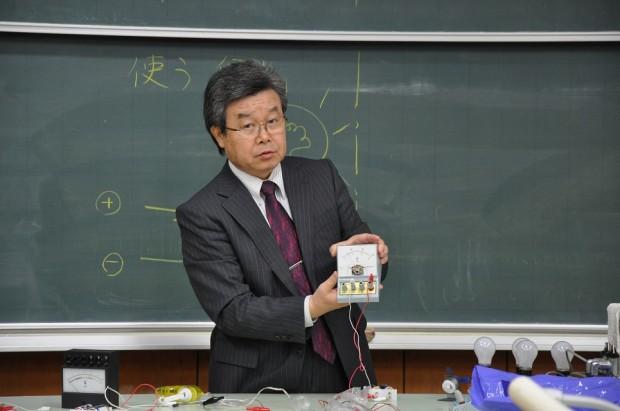 教授山本健治