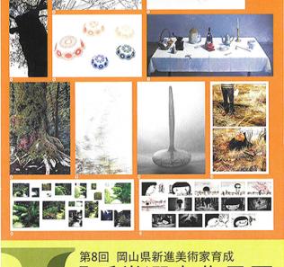 『I氏賞選考作品展』に卒業生5名が作品展示します