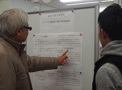 経営情報学科『平成26年度卒業論文発表会』が開催されました