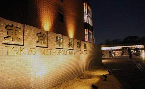 メディア映像学科 田丸 稔 准教授の作品展示中。