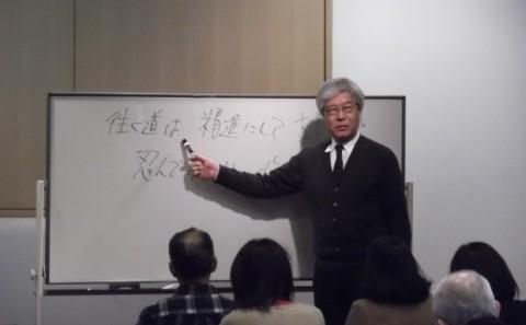 倉敷市大学連携講座を開催しました