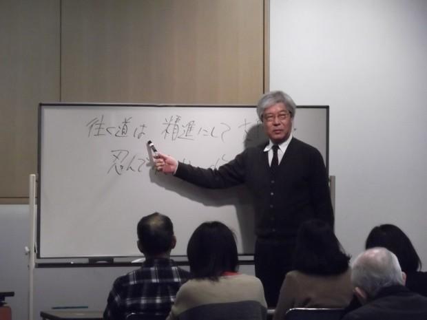 濱家輝雄教授