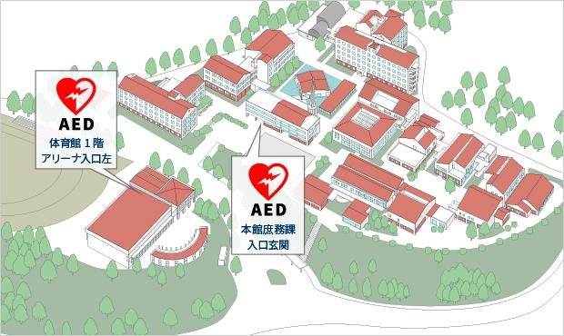 AED設置箇所マップ