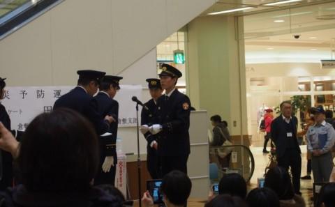 フィギュアスケート田中刑事選手が一日消防署長で活躍しました