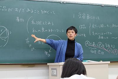 デザイン芸術学科 森田 亜紀教授、最終講義の開講