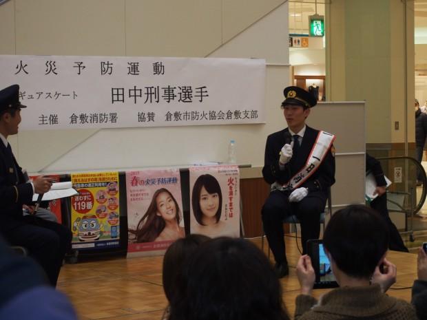 トークショーをする田中刑事さん