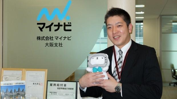 中村年伸さん株式会社マイナビ大阪支社にて