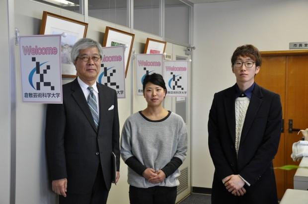 濱家教授、杉原加代子さん、キム ゾンジンさん
