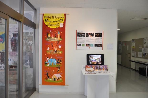 学生の展示作品(ZONE)