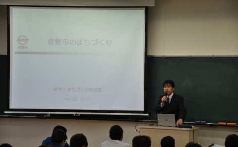 【COC事業】地域志向科目「倉敷と仕事」Vol.2