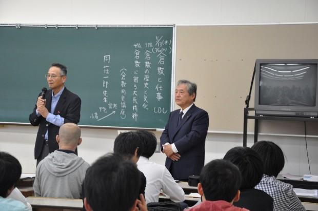 岡荘一郎先生