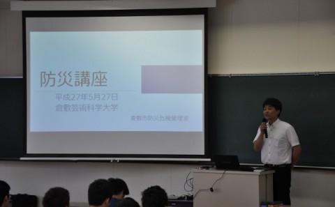 【COC事業】地域志向科目「倉敷と仕事」Vol.6