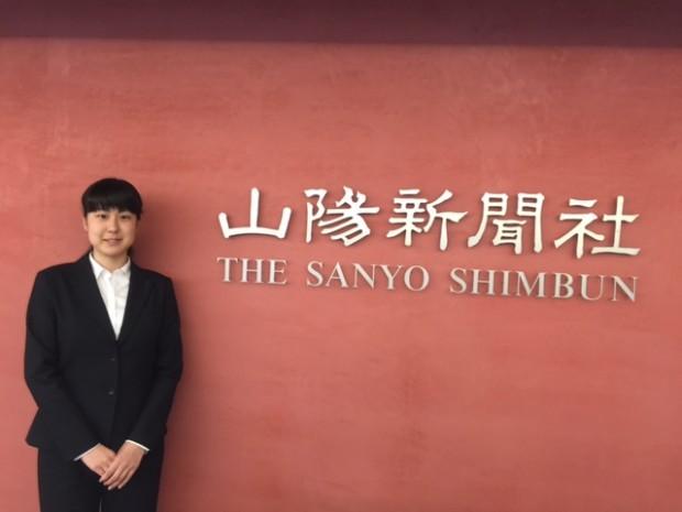 濱根朱里さん(2014年度芸術学部デザイン学科卒業、17期生)