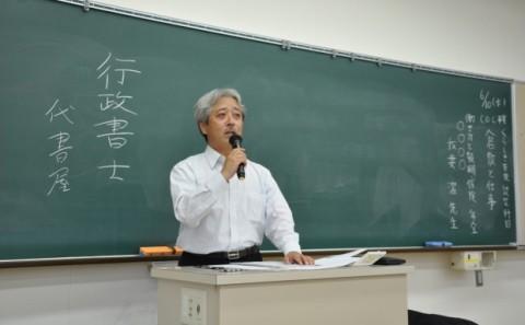【COC事業】地域志向科目「倉敷と仕事」Vol.8.9
