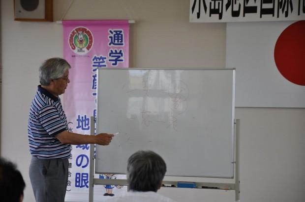 講演中の濱家輝雄教授
