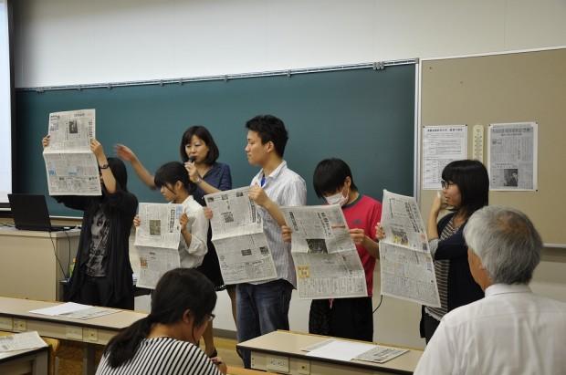 新聞についての学習