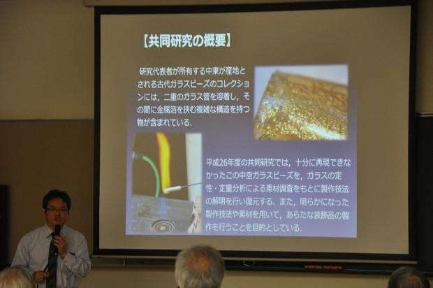 健康科学科 准教授 加藤敬史