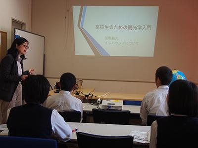 経営情報学科での体験実習