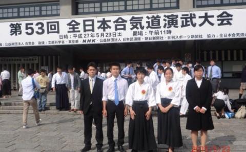 合気道部が全日本合気道演武大会に出場しました。