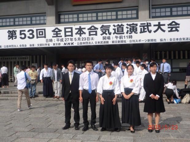 第53回全日本合気道演武大会での集合写真