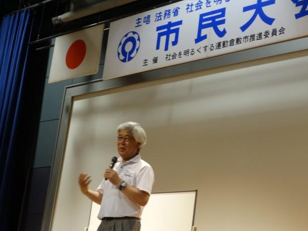市民運動会で講演する濱家輝雄教授