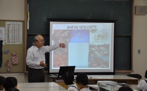 矢掛町立山田小学校にて出張講義を実施しました
