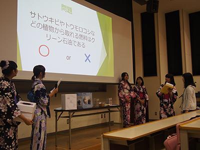 エコに関するクイズ大会