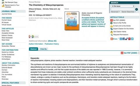 生命科学科 仲 教授の新しい論文が学術雑誌に掲載されました。