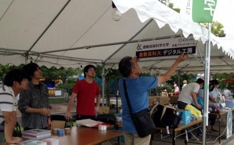 【COC事業】玉島プラットフォームにてワークショップ開催 Vol.3