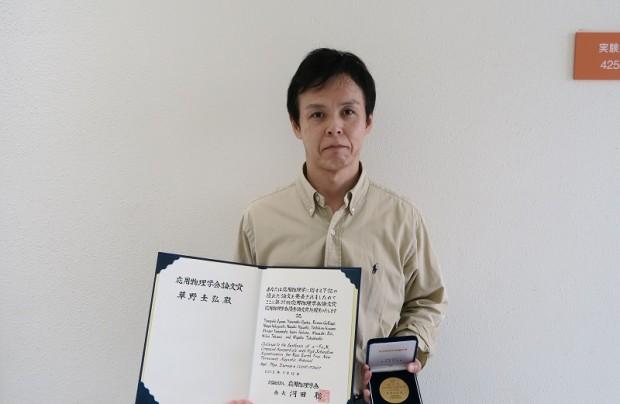 草野圭弘教授