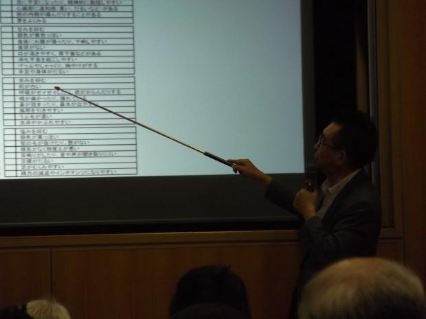 内田教授大学連携講座