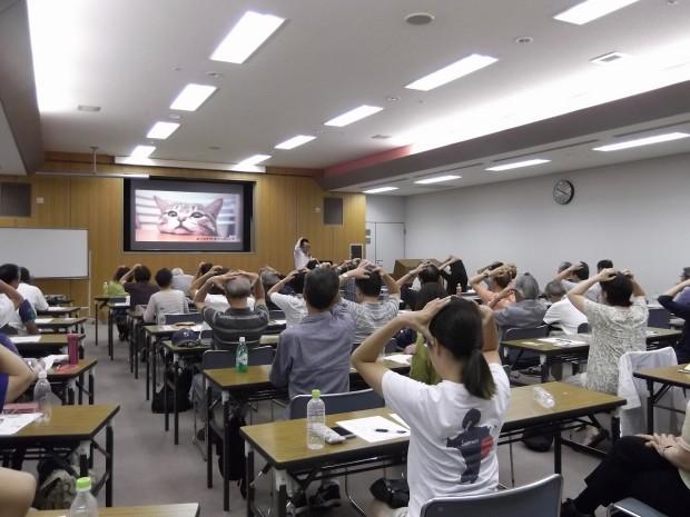 ツボの大学連携講座