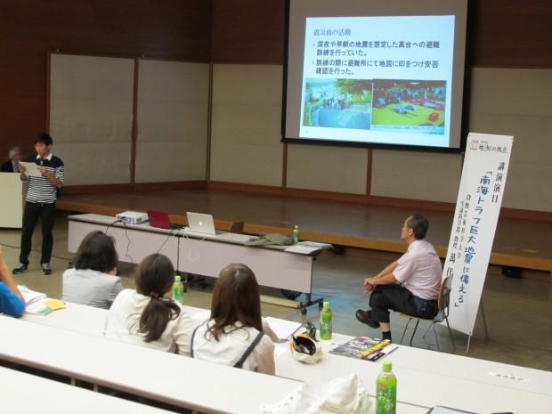 倉敷みらい講座「南海トラフ巨大地震に備える」の様子