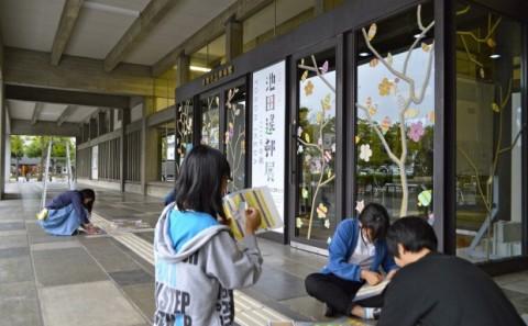 倉敷市立美術館 特別展「池田遥邨展-こころの詩-」関連事業へ参加 しました