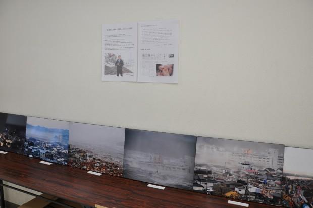 震災前~震災後の写真