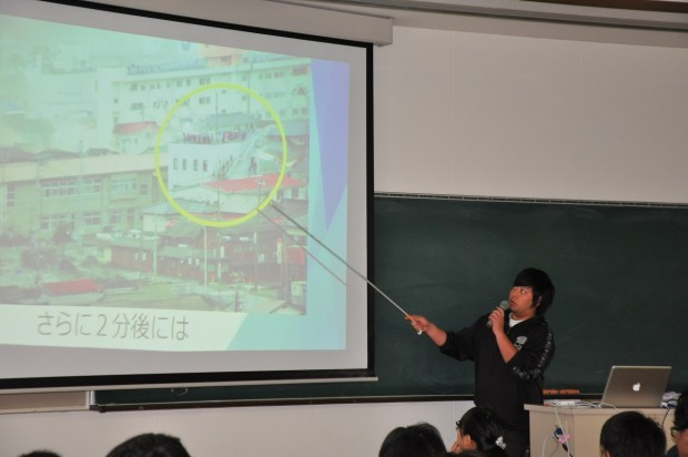 学生の発表