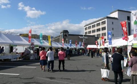 【COC事業】玉島プラットフォーム活動 ワークショップ開催 Vol.5
