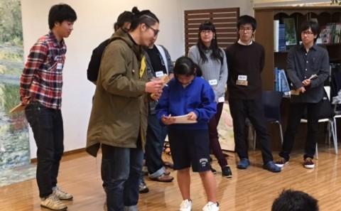 北川村・倉敷芸術科学大学包括教育連携協定事業vol.2