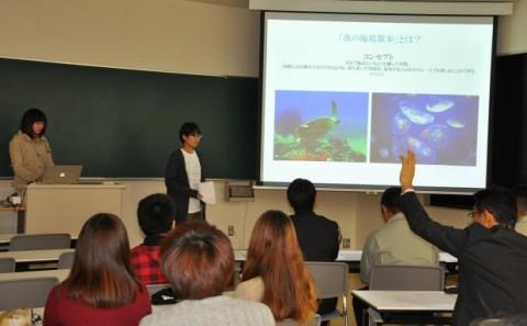 「倉敷のポケットパーク活用プロジェクト2015」プレゼンテーション実施